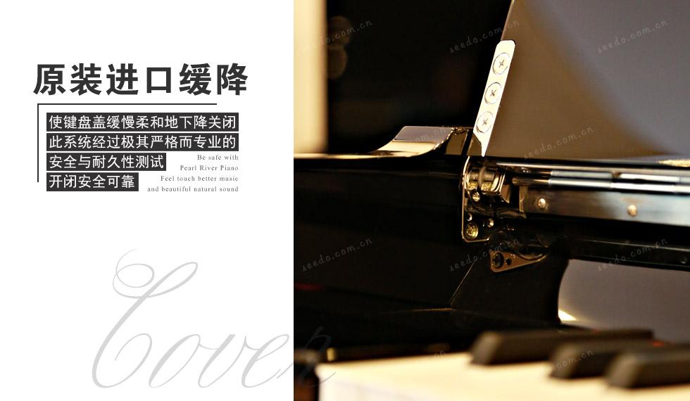 珠江JY122钢琴的原装进口缓降