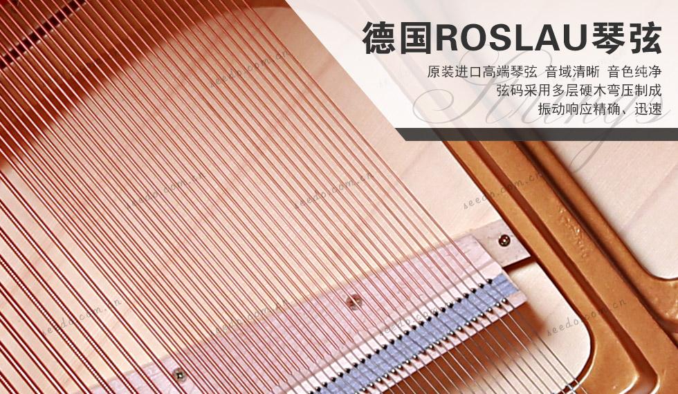 珠江JY122钢琴才有德国进口ROSLAU琴弦