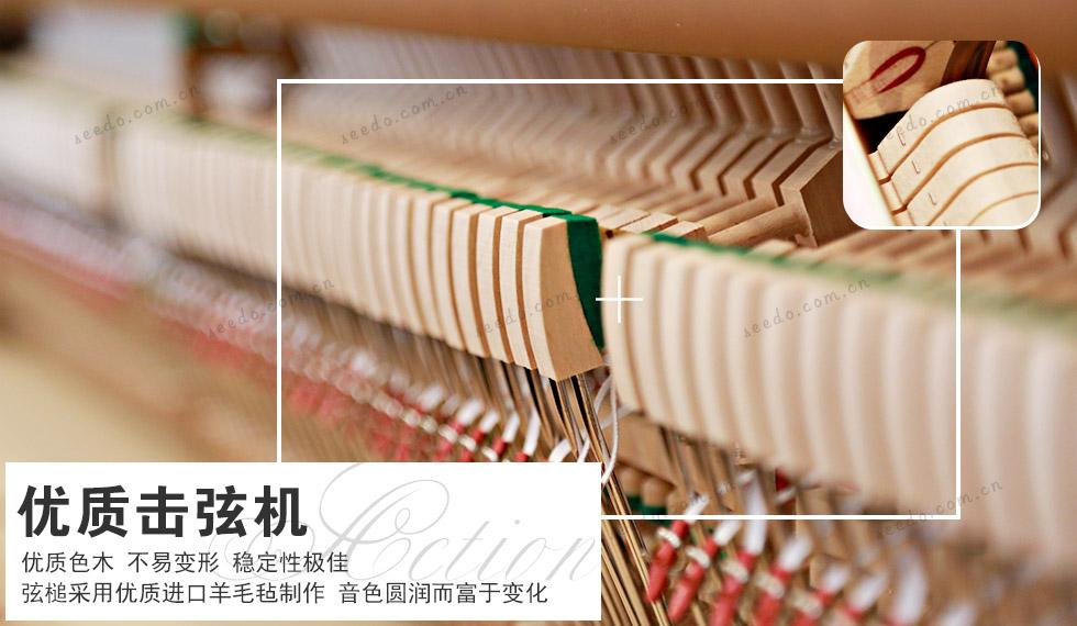 珠江JY122钢琴的优质击弦机