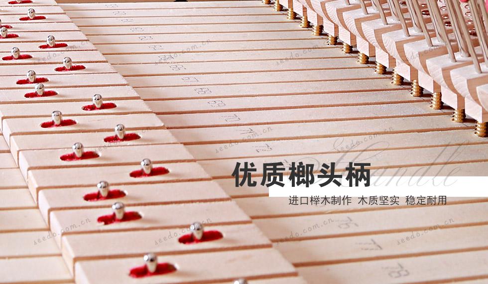 珠江JY122钢琴的优质榔头柄