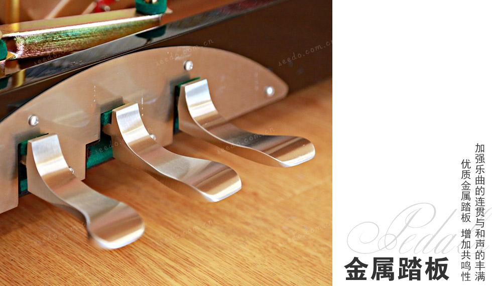 珠江JY122钢琴的优质金属踏板