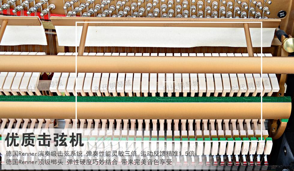 珠江-恺撒堡EK1的优质击弦机