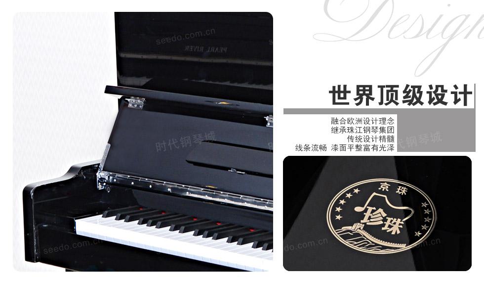 京珠-BUP123B采用世界顶级设计