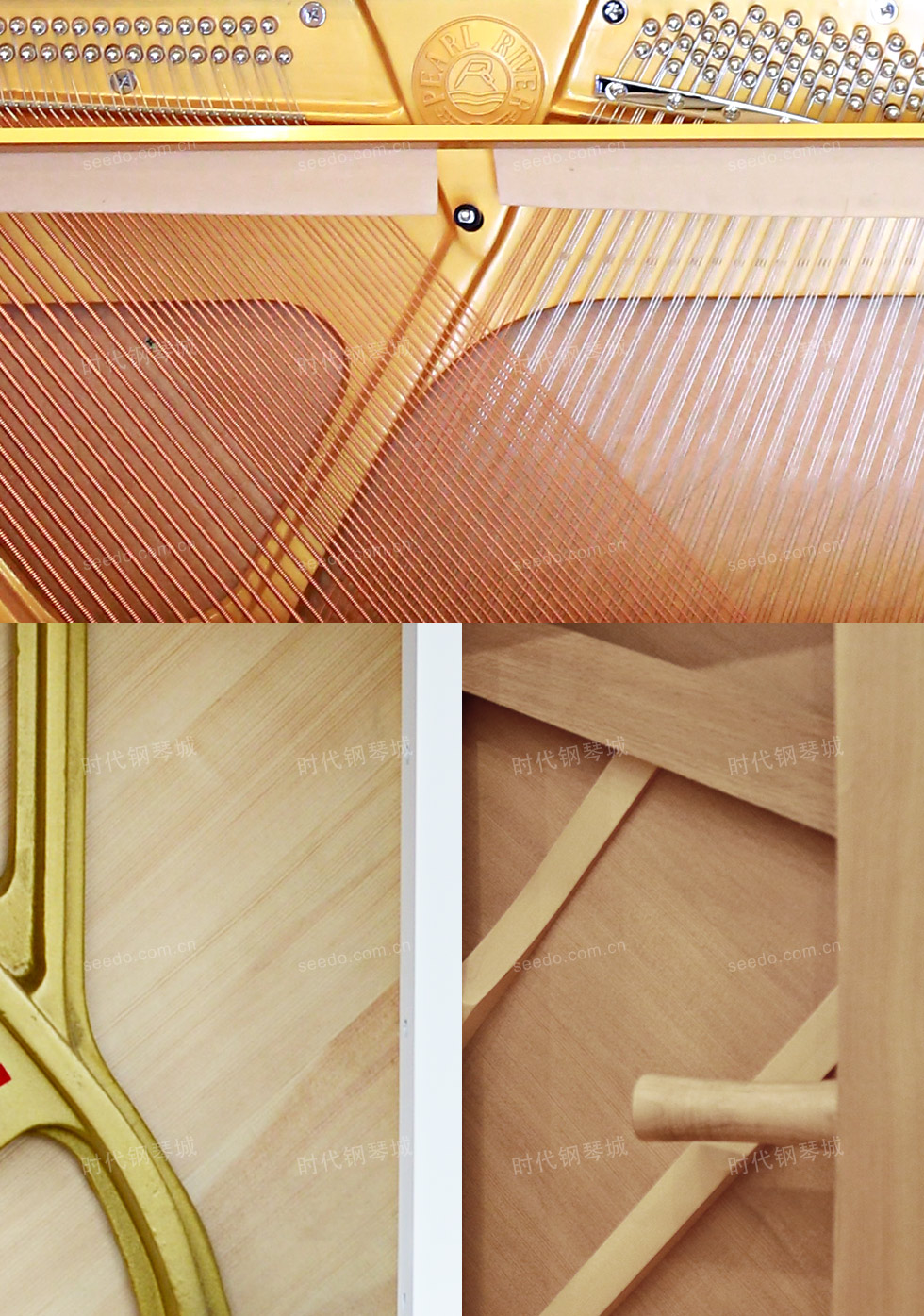 珠江-UP125P1采用德国ROSLAU琴弦