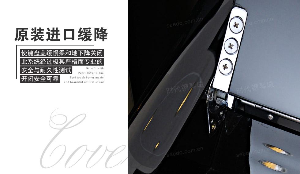 京珠-BUP126B的原装进口缓降