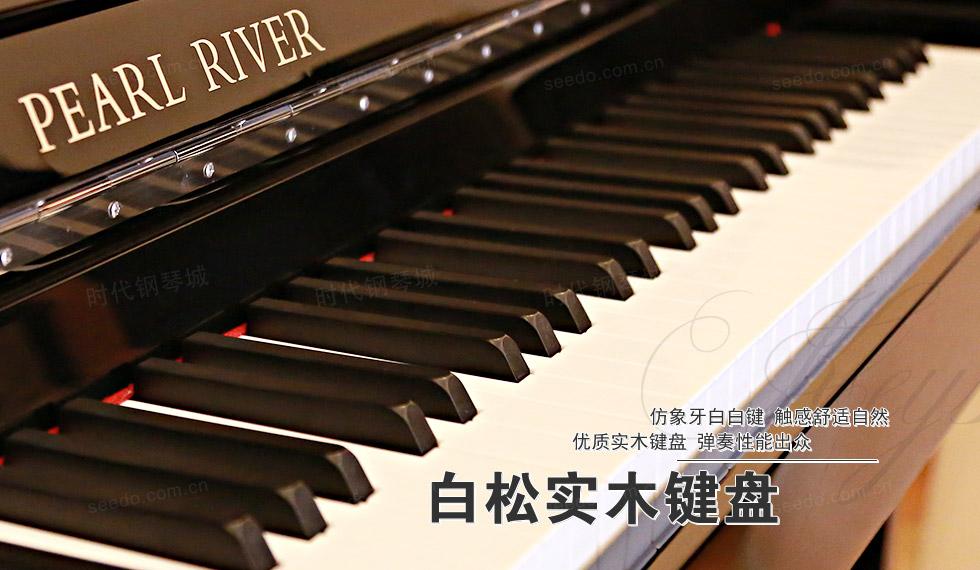 京珠-BUP126B的白松实木键盘
