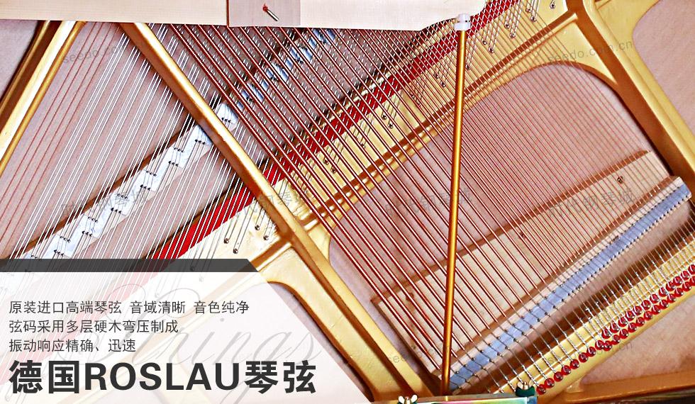 京珠-BUP126B的原装琴弦