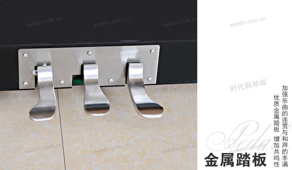 京珠-BUP126B的金属踏板