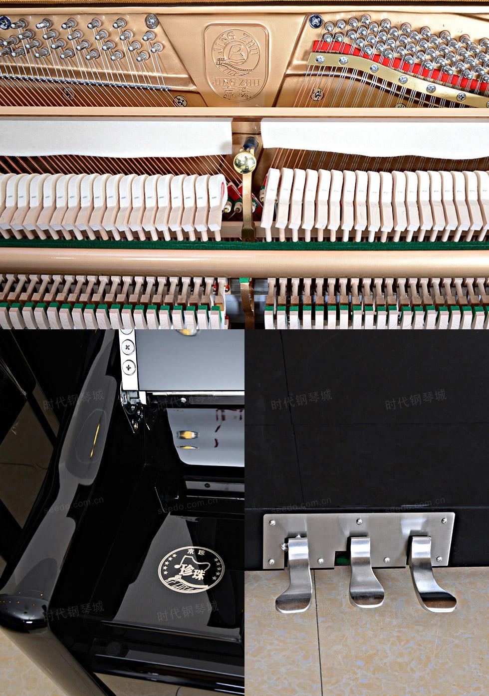 京珠-BUP126B的工艺细节
