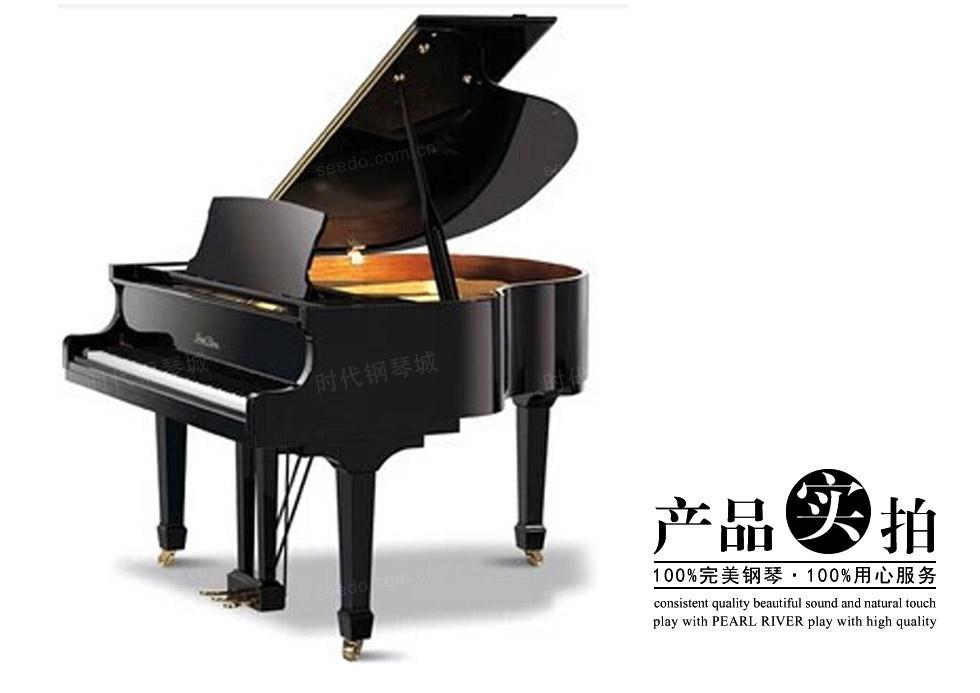 珠江-GP148钢琴