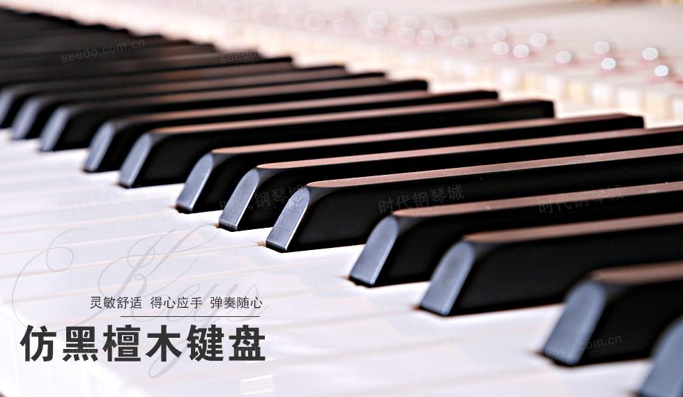 珠江-GP148的防黑檀木键盘