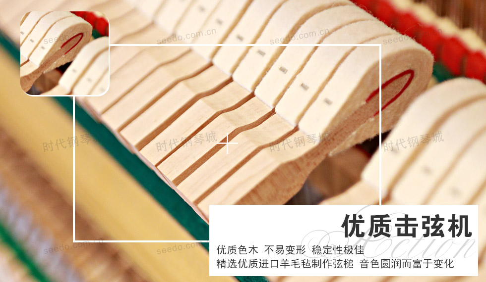 珠江-GP148采用优质击弦机