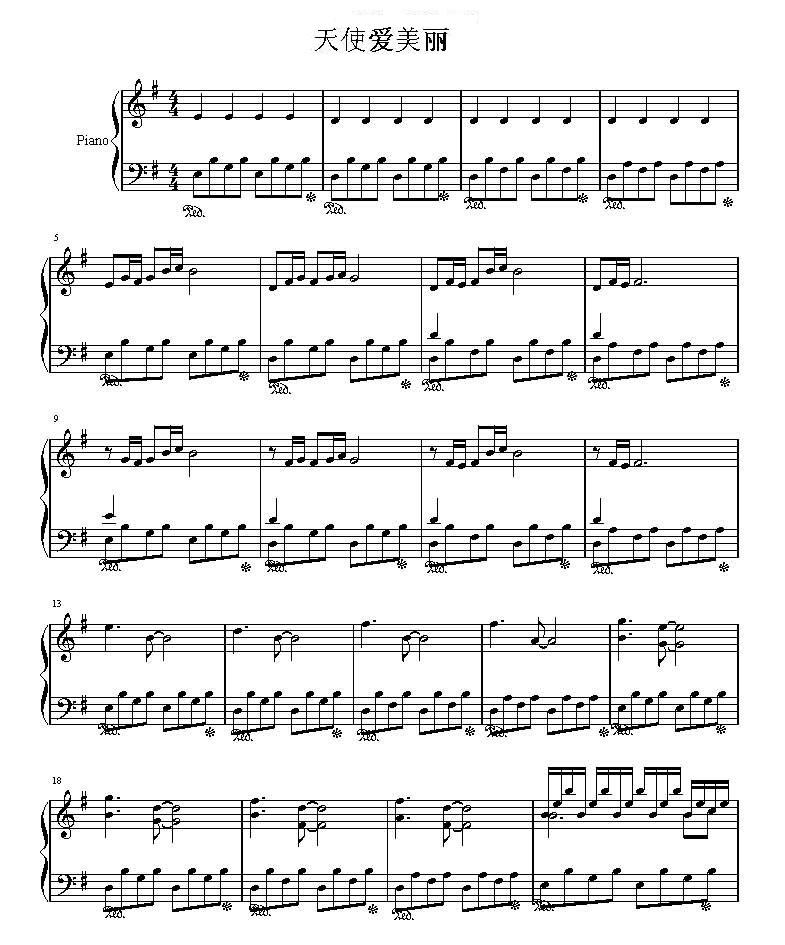 商城资讯 钢琴资讯 琴谱共享 天使爱美丽  来源:北京时代众乐琴行有限