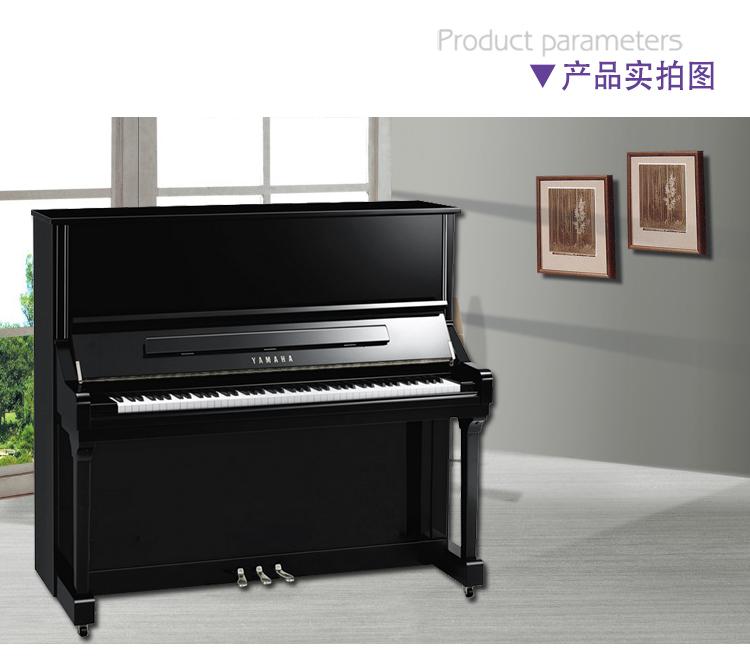 雅马哈钢琴YA1X PEG图片