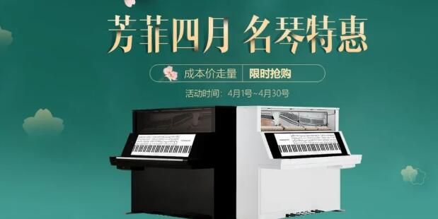去琴行买钢琴怎么砍价
