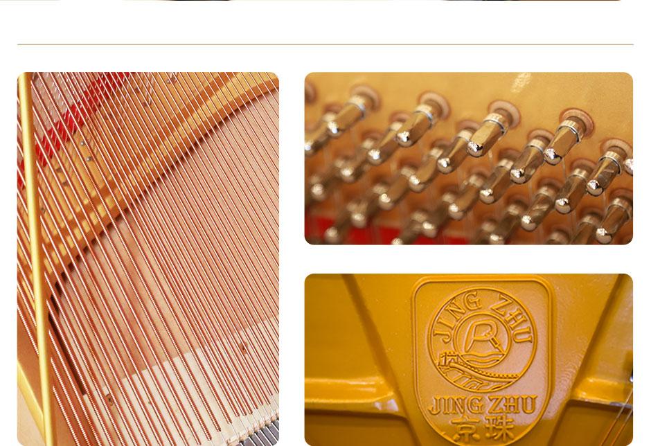 京珠钢琴BUP118J细节展示