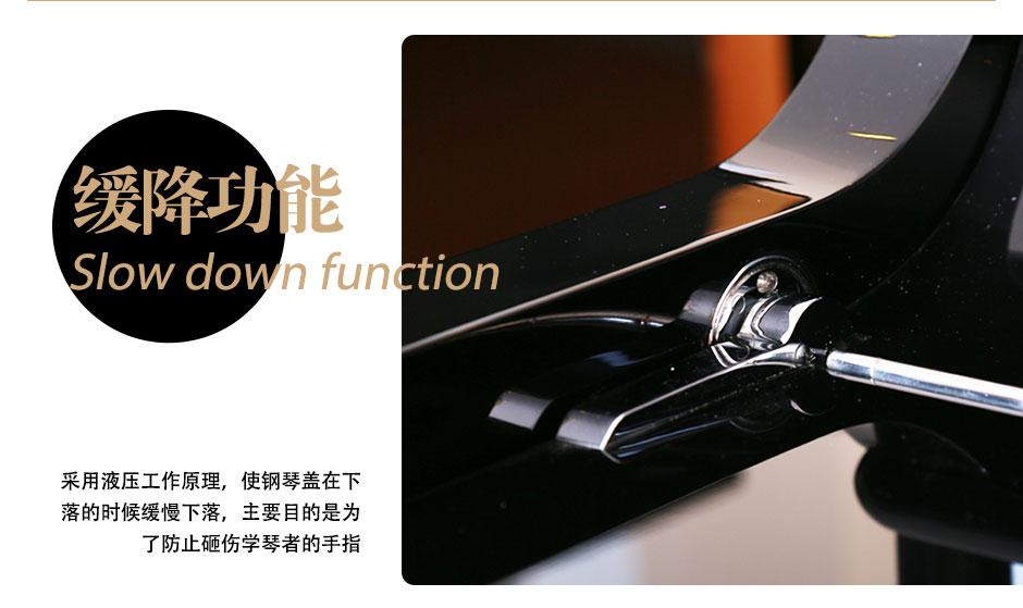 京珠钢琴118J 缓降装置