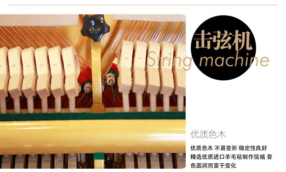 京珠钢琴120H 实木音板