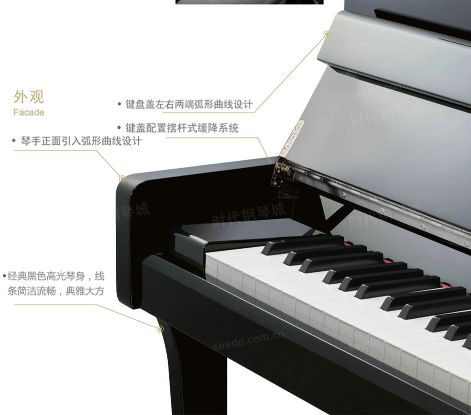 kasabao钢琴UH132细节展示