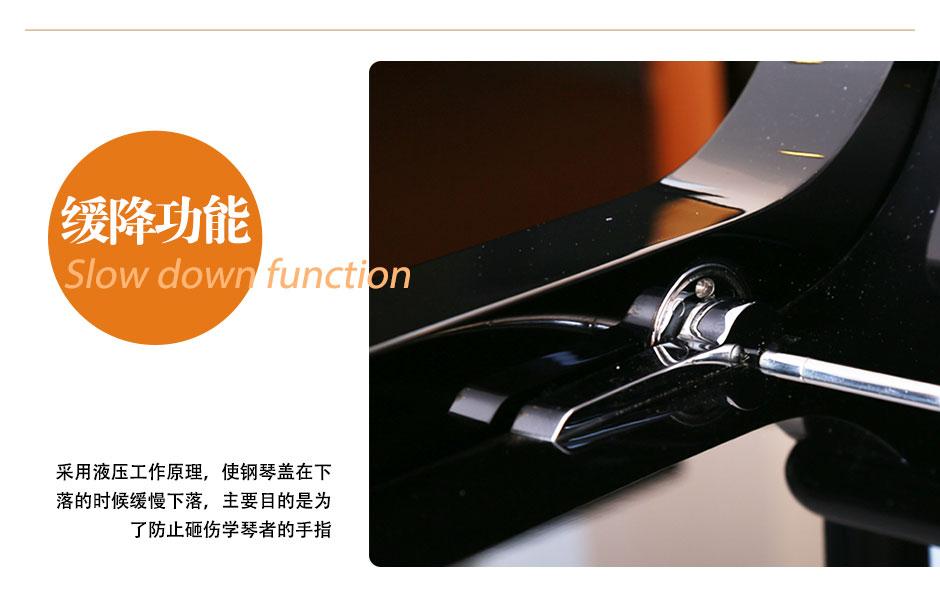 京珠钢琴120H 云杉实木音板