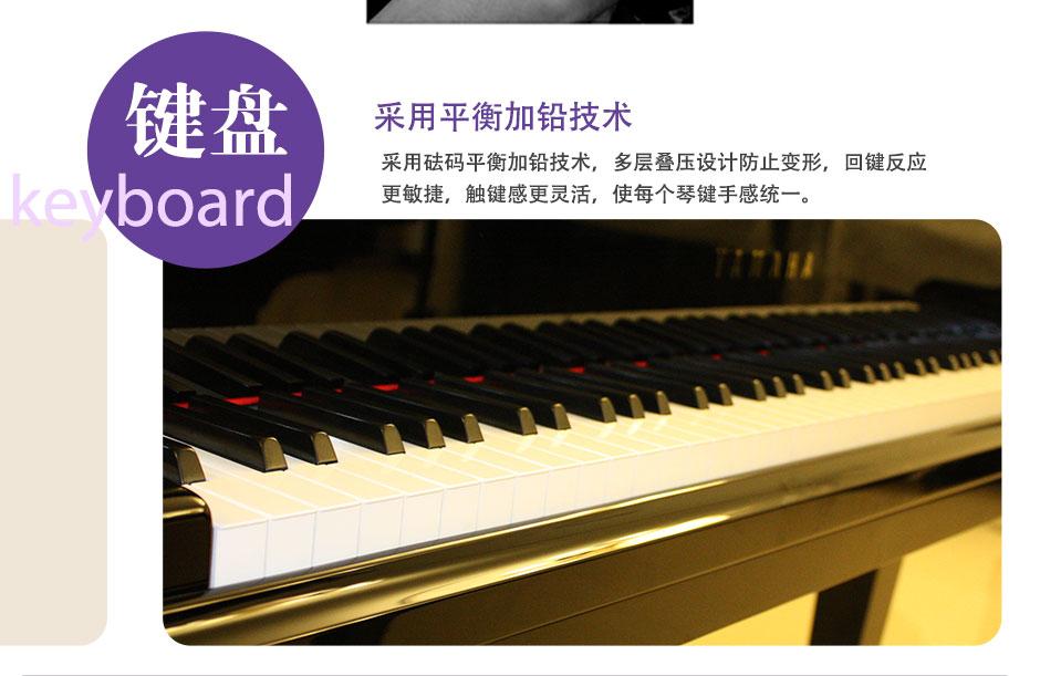 YAMAHA钢琴GC1细节展示