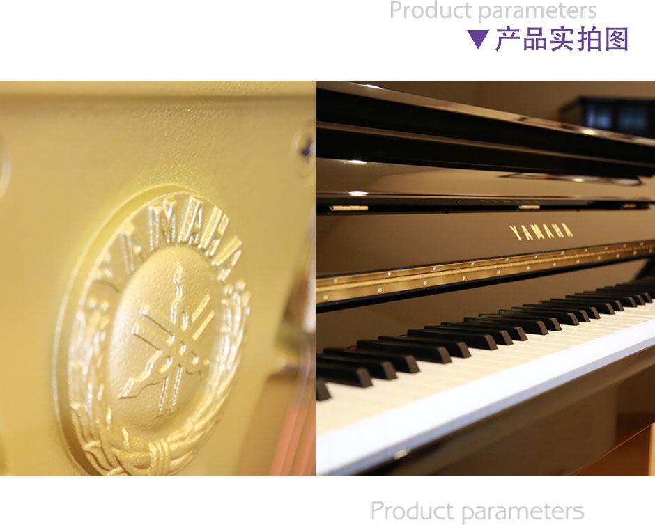 YAMAHA-GC1产品实拍图