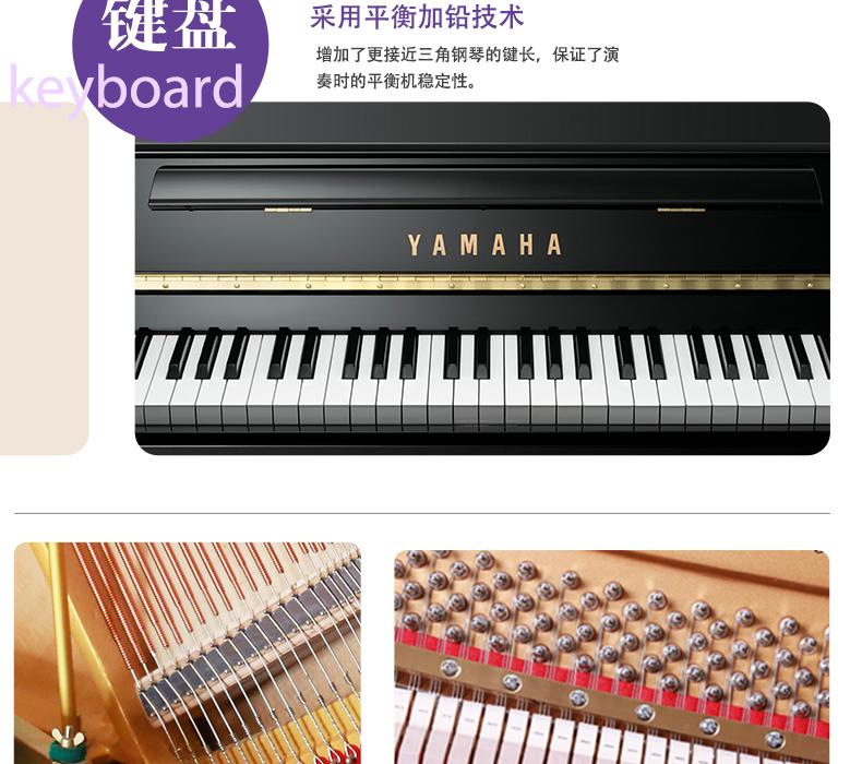 钢琴五金件为不锈钢